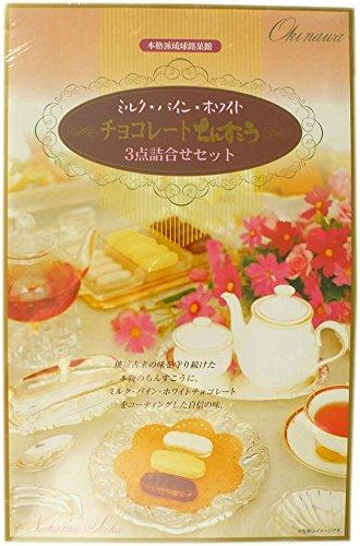 チョコレートちんすこう 3点詰合せ(ミルク・パイン・ホワイト) 24個入り×3箱 名嘉真製菓本舗 専門店の伝統的なちんすこうをチョコでコーティング 贅沢な新感覚スイーツ お土産にもぴったり