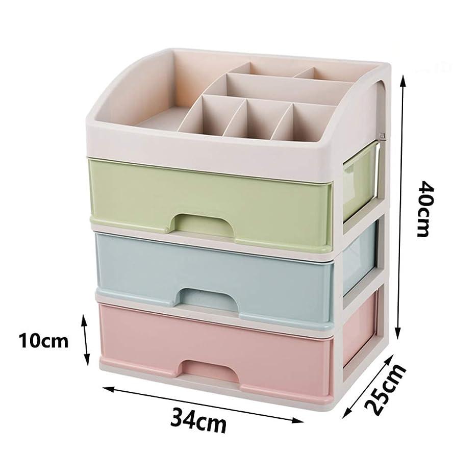 探検放置地域の多層引き出し型化粧品収納ボックスプラスチックデスクトップ口紅ジュエリースキンケア製品ストレージディスプレイボックス(サイズ:34 * 25 * 40 cm)