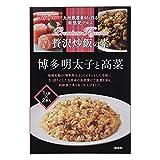 宮島醤油 贅沢炒飯の素 博多明太子と高菜(40g*2袋入)