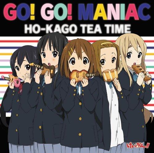 [画像:TVアニメ「けいおん!!」オープニングテーマ GO!GO! MANIAC(初回限定盤)]