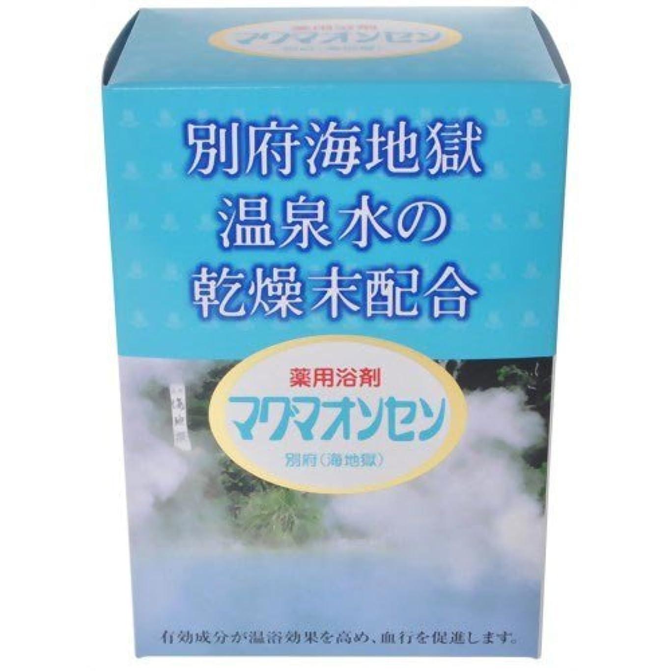 足組み合わせる思春期日本薬品開発 日本薬品 マグマオンセン15g*21包