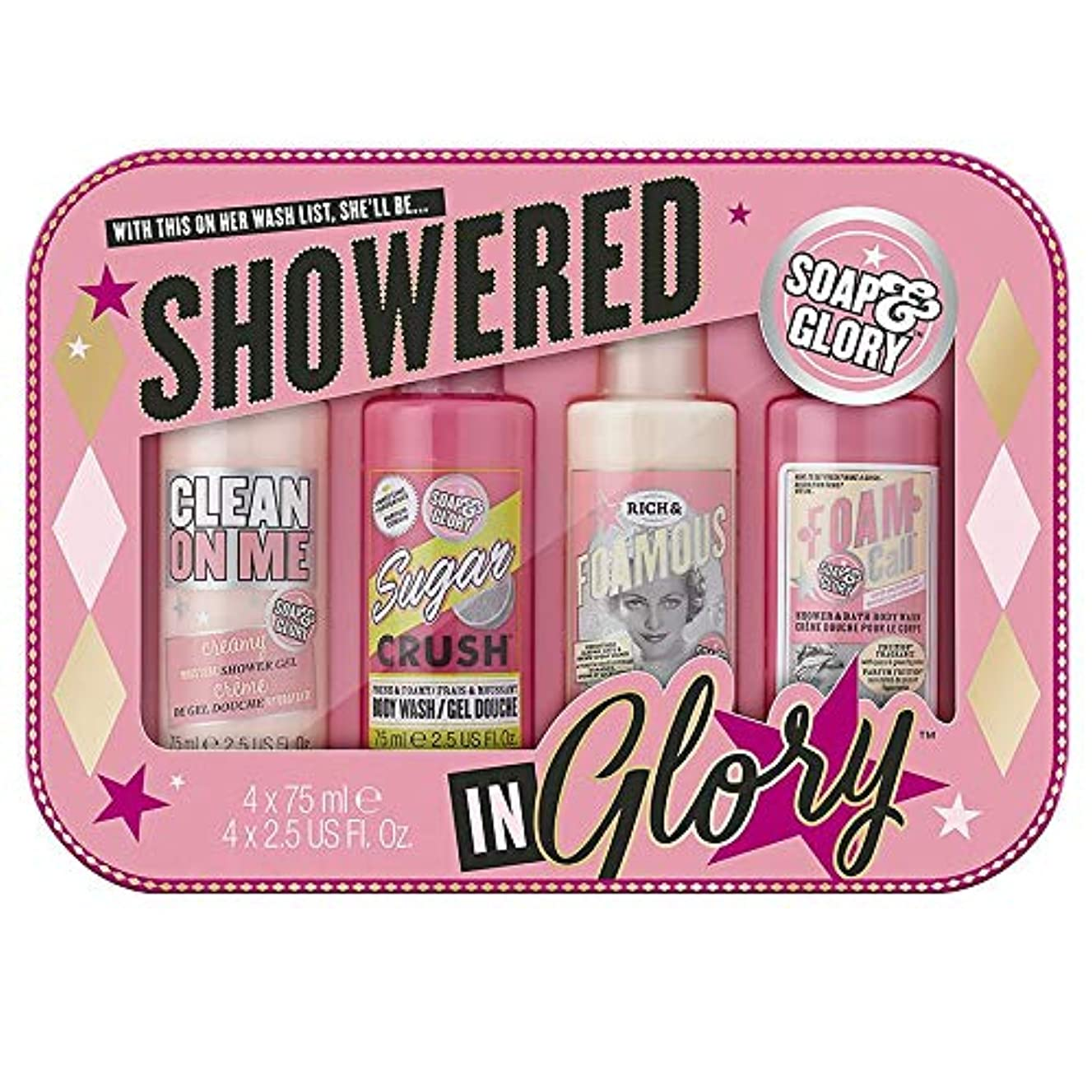 Soap & Glory Showered in Glory Shower Gel Boxed Gift Set