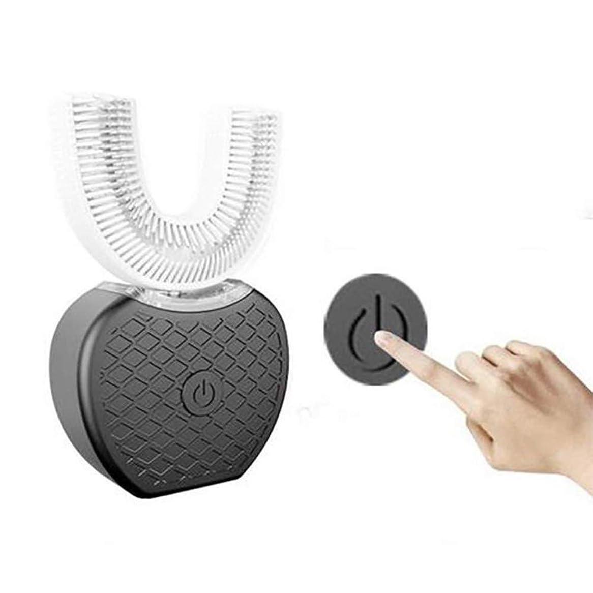 機動引用器用電動歯ブラシ怠惰なウィット冷たい光ホワイトニング自動歯クリーナー歯ブラシ歯の汚れを削除します。,Black
