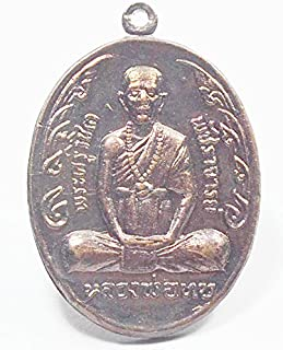Buddha Amulets Thai Famous Monk Lp Tob Waat Chondean Amulet Pendants Thai Miracle Magic Amulet
