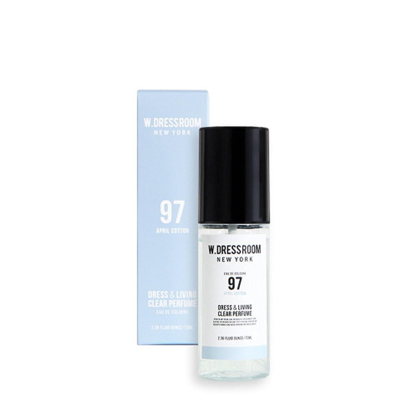 はげ穏やかな民間W.DRESSROOM Dress & Living Clear Perfume 70ml (#No.97 April Cotton)/ダブルドレスルーム ドレス&リビング クリア パフューム 70ml (#No.97 April Cotton) [並行輸入品]