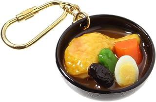 食品サンプル屋さんのキーホルダー(スープカレー)【食品サンプル キーホルダー 雑貨 食べ物 北海道 料理 海外 土産 プレゼント】