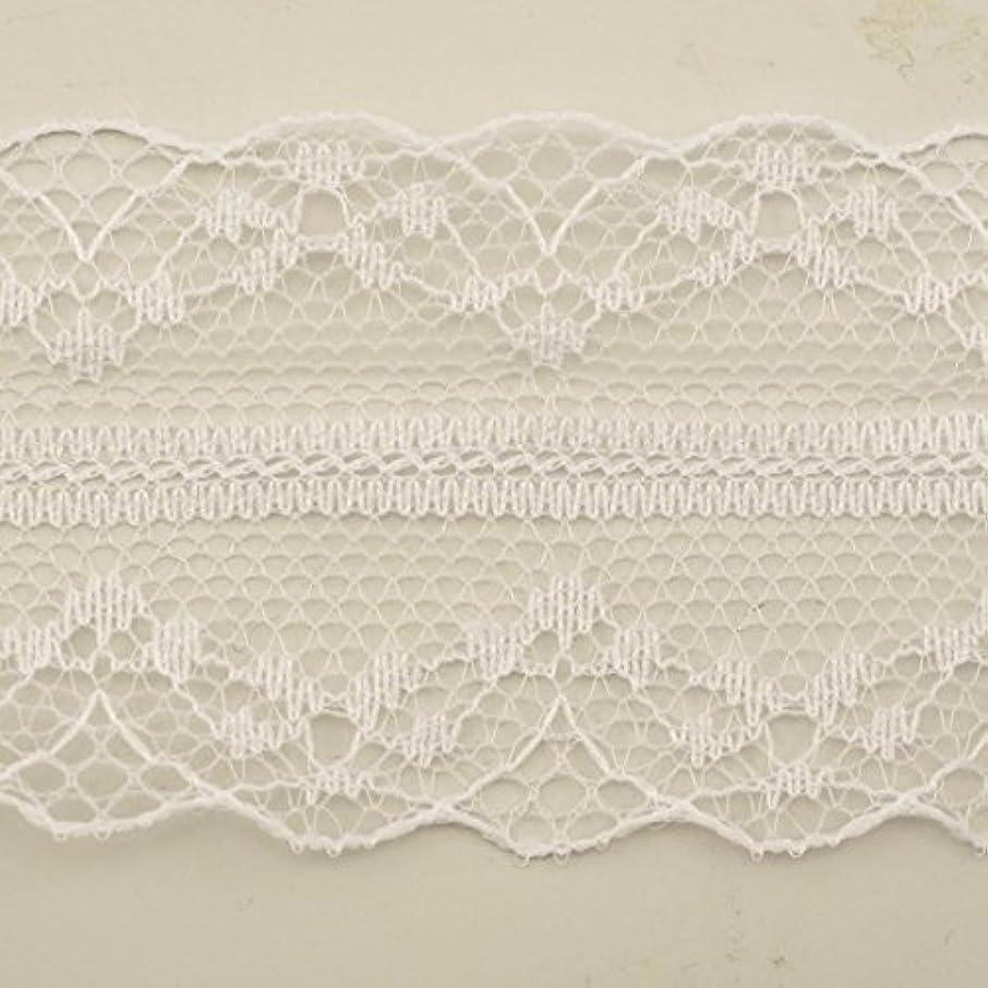 Vaessen Creative Lace Ribbon, Fabric, White, One Size