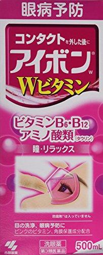 Japanese Popular Eye Medicine EYEBON W Vitamin 500ml