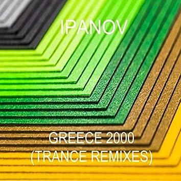 Greece 2000 (Trance remixes)