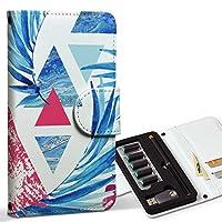 スマコレ ploom TECH プルームテック 専用 レザーケース 手帳型 タバコ ケース カバー 合皮 ケース カバー 収納 プルームケース デザイン 革 リーフ 模様 ユニーク 014054