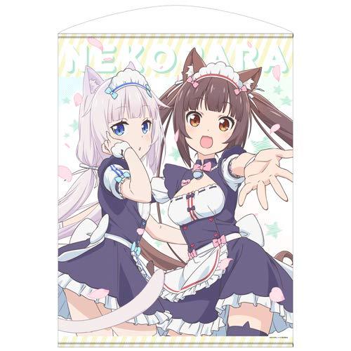 ネコぱら ショコラ & バニラ 100cmタペストリー