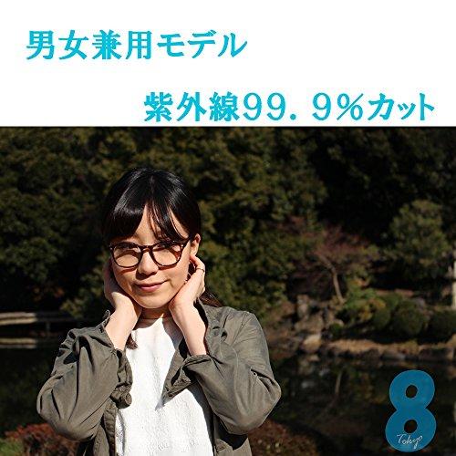 eighttokyo(エイトトウキョウ)『ウェリントン伊達メガネ』