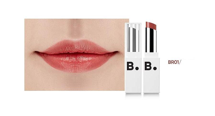 リース切断する思い出すbanilaco リップドローメルティングセラムリップスティック/Lip Draw Melting Serum Lipstick 4.2g #SBR01 Maple [並行輸入品]