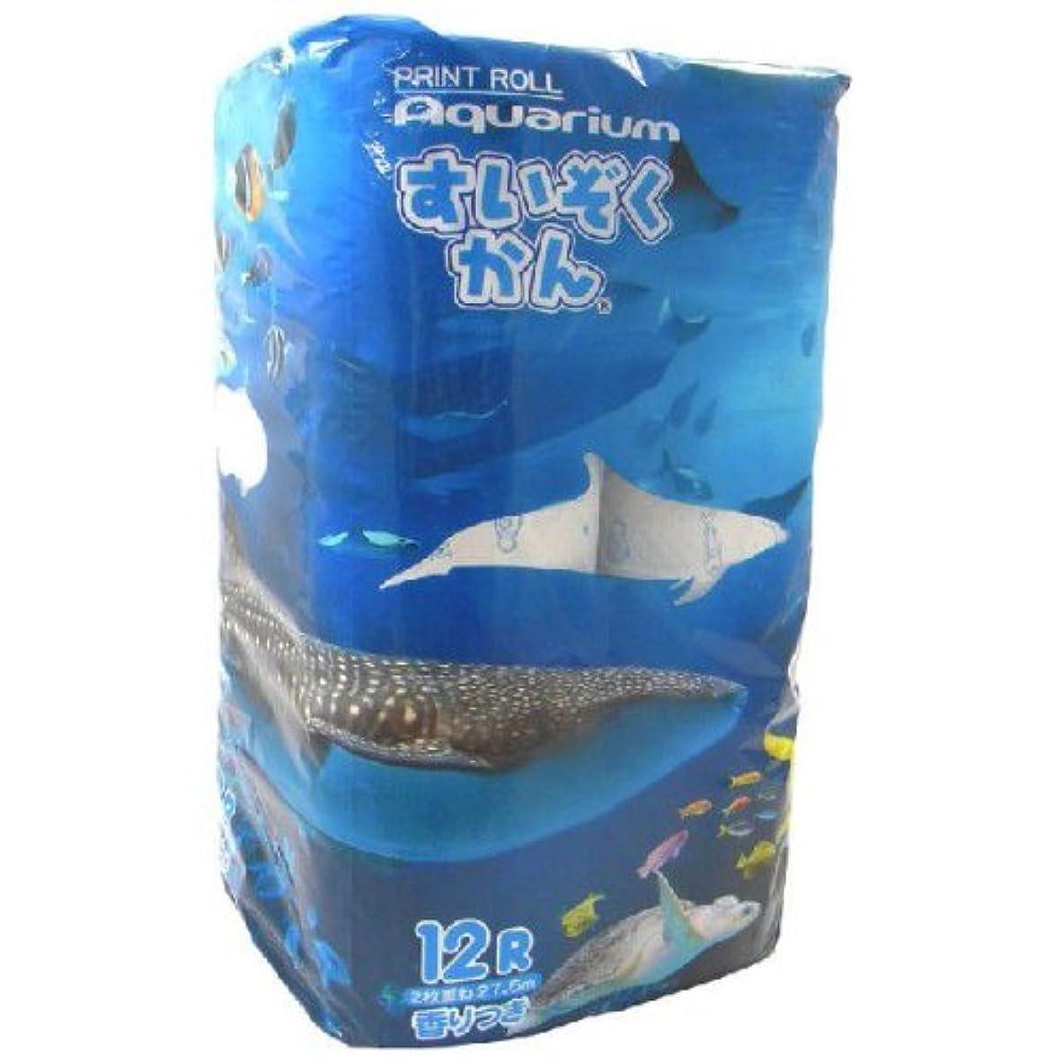 愚かシェフブラウズ涼しげな水族館の柄をプリントしたトイレットペーパー 12ロール 【2パックセット】