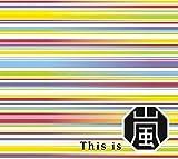 This is 嵐 (初回限定盤) (Blu-ray Disc付) - 嵐