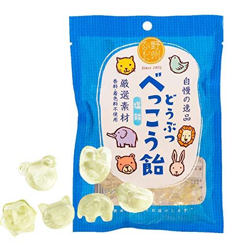 無添加 国産 どうぶつ べっこう飴 塩味 65g(約14粒)×5袋 クリックポスト(代引不可) 塩飴 動物 アメ アニマル キャンディ 塩分補給