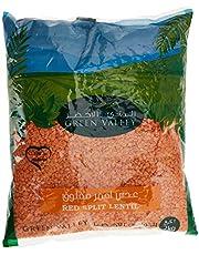 Green Valley Red Split Lentil (Masoor Dal) 2 kg