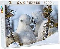 JSCTWCLジグソーパズル大人の娯楽のための500個木製パズルおもちゃパズルゲームおもちゃギフト広告図1