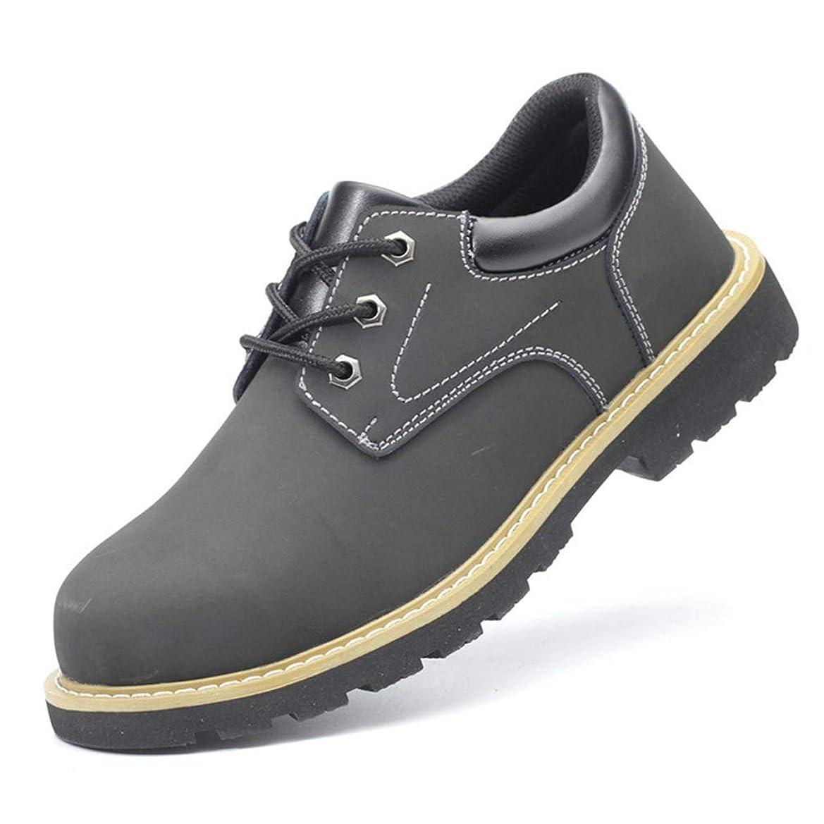 首謀者家禽鉄ワークシューズ 作業靴 保護靴 セーフティシューズ メンズ 四季通用 ローカット 安全 耐酸 耐アルカリ つま先保護 鋼先芯 滑り止め加工 耐衝撃 パンチング加工 歩きやすい 革 ブラック イエローオーカー