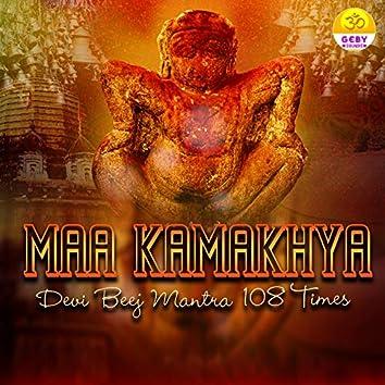 Maa Kamakhya (Devi Beej Mantra 108 Times)