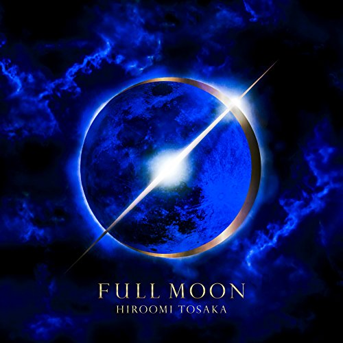 [Album]FULL MOON – HIROOMI TOSAKA[FLAC + MP3]