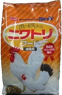 バーディー ニワトリフード 成鶏用 1kg 1kg