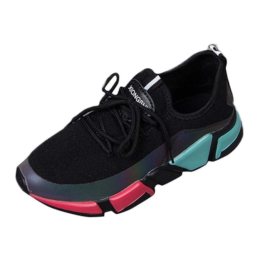 開発するアナニバーボタンランニングシューズ スニーカー レディース メンズ ジョギングシューズ 運動靴 軽量 防水 通学靴 [春の屋] ファッションレディースシューズカジュアルスポーツシューズ学生軽量ランニングシューズ