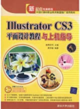 Illustrator CS3 tutorial new starting point for computer graphic design tutorials and guidance on the machine [paperback]