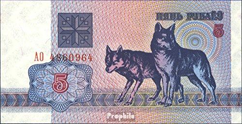 biélorussie Pick-no: 4 1992 5 Rublei Wölfe (billets de banque pour les collectionneurs)