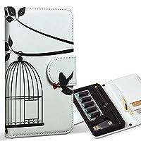 スマコレ ploom TECH プルームテック 専用 レザーケース 手帳型 タバコ ケース カバー 合皮 ケース カバー 収納 プルームケース デザイン 革 鳥 ハート モノクロ 009368