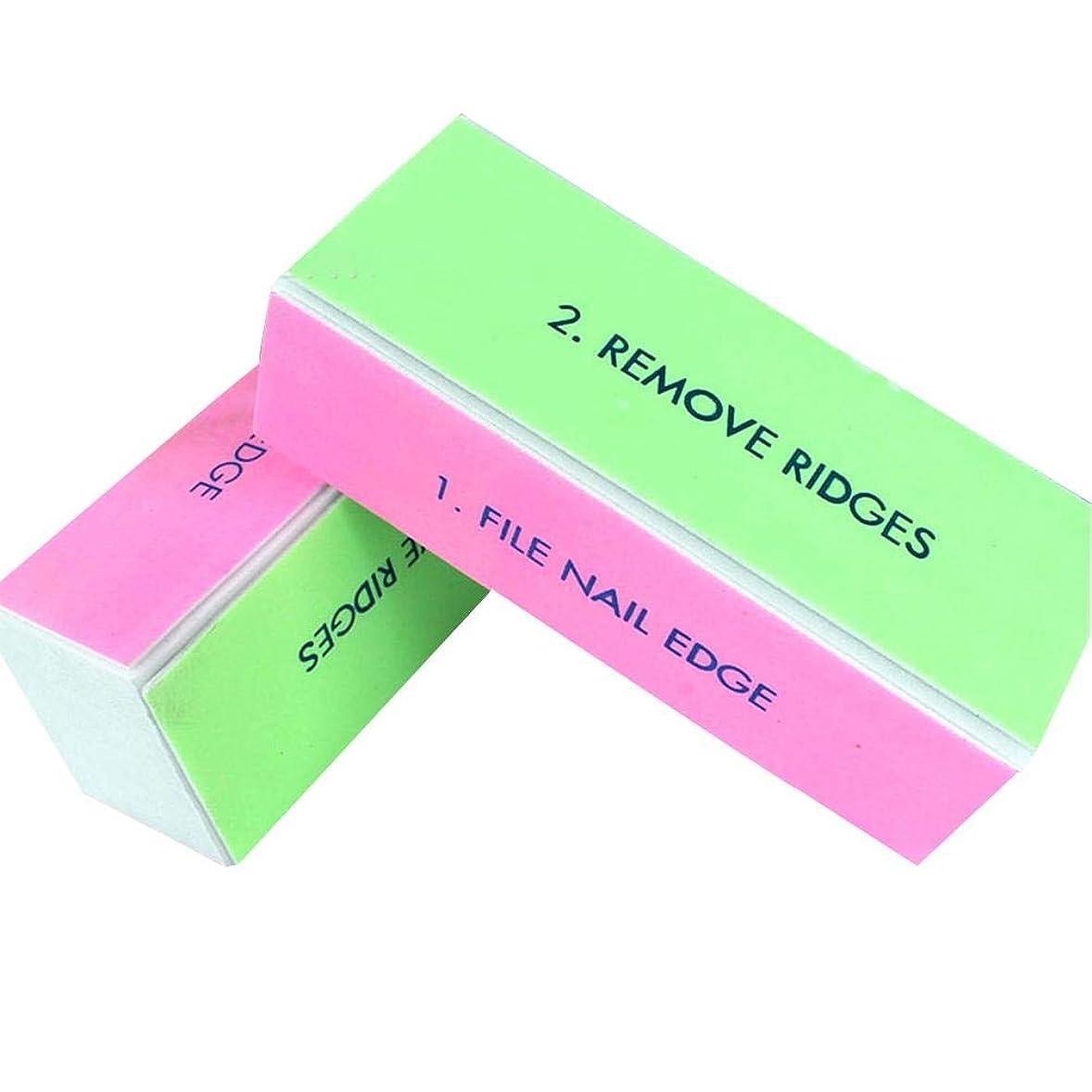 肌寒いシェルシャンプーネイルポリッシュブロック ネイルツール 4面研磨ブロック スポンジ製 マニキュアツール 5本セット ネイルアート マニキュア製品 junexi