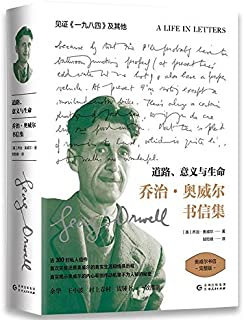 A Life in Letters (Chinese Edition)