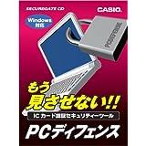 カシオ計算機 個人ICカード認証セキュリティソフト PCディフェンス 1ユーザー