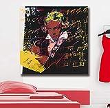 Wandkunst Bilder Für Wohnzimmer Wohnkultur Andy Warhol Beethoven 1987 Leinwand Ölgemälde Gedruckt 50 * 50 cm Ohne Rahmen