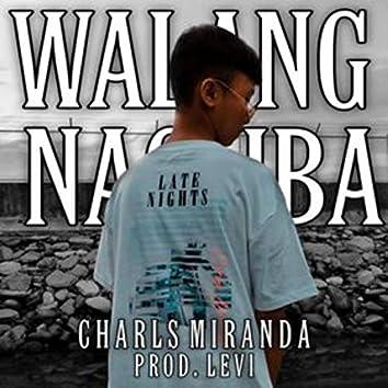 Walang Nag-Iba
