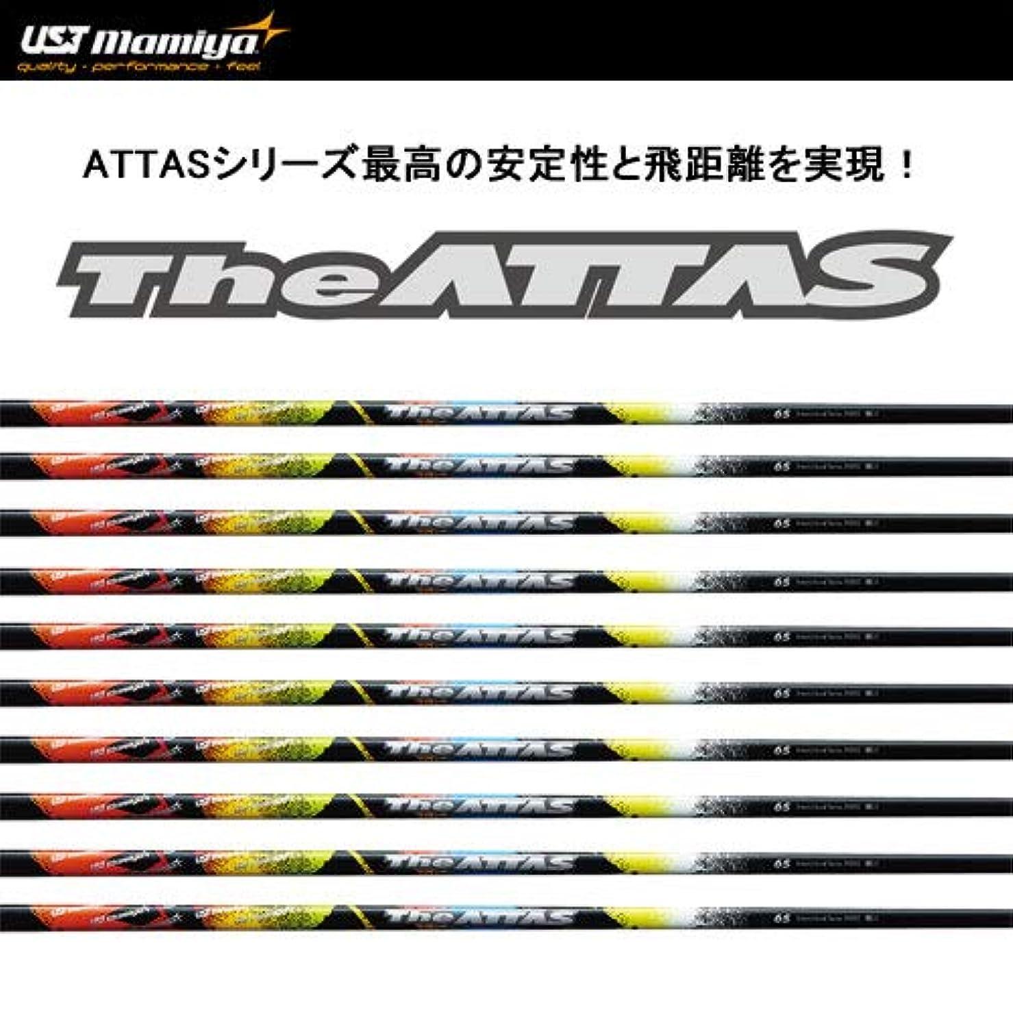 オッズガイダンス確認するキャロウェイ スリーブ付き THE ATTAS シャフト長:44.125インチ仕上げ