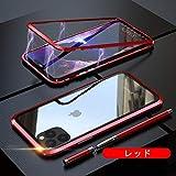 【YMXPY】 iPhone11 Pro ケース マグネット式 アルミバンパー 完全保護 磁石止め 取り付けやすい 背面透明 ガラスアルミ枠 メタルフレーム 磁石 多点磁力 クリアケース ワイヤレス充電対応 (iphone11pro, レッド)