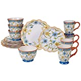Melange 32-Pcs Place Setting Premium Porcelain Dinnerware Set (Butterfly Garden Collection), Service for 8