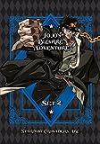 JoJo's Bizarre Adventure Set 2: Stardust Crusaders (DVD)