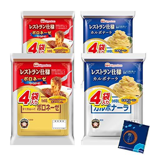レトルト パスタソース カルボナーラ ボロネーゼ 2種16食 セット レトルト食品 詰め合わせ 日本ハム ふりかけ