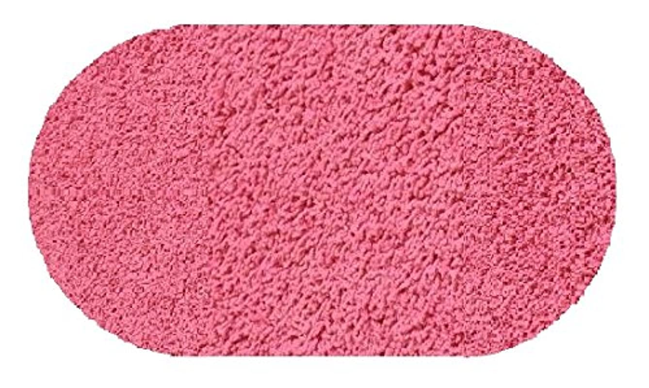 Dusty Pink Rose - 4'x6' OVAL Custom Carpet Area Rug