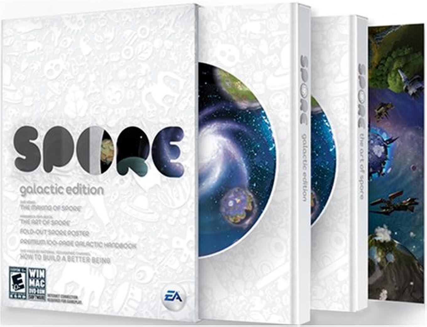 文人形物思いにふけるSpore Galactic Edition (輸入版)
