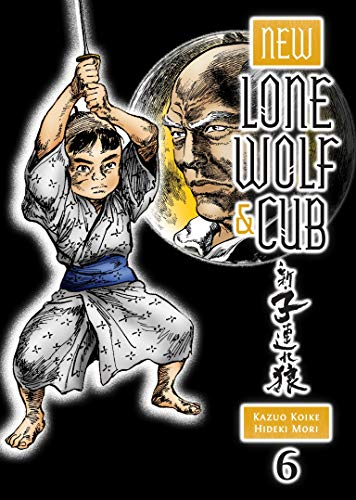 New Lone Wolf and Cub Volume 6