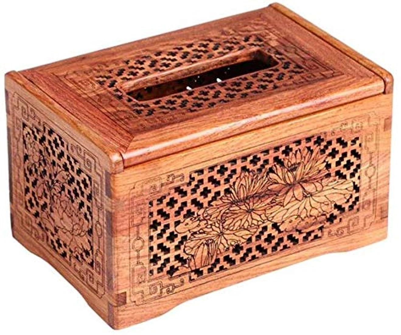 素晴らしいですガジュマル霊HTTSSH 無垢材のティッシュボックスホルダー、描画ボックス、オフィスのテーブル、収納ボックス、収納ボックス HTTSSH (サイズ : 18x12x10.5cm)
