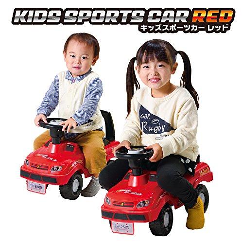 永和足けり乗用玩具キッズスポーツカーレッド