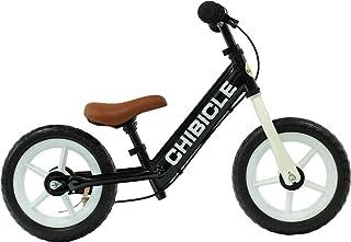 バランス感覚育成バイク 12インチ キックバイク ペダル無し自転車 ブレーキ付き ランニングバイク CHIBICLE12-BK ブラック