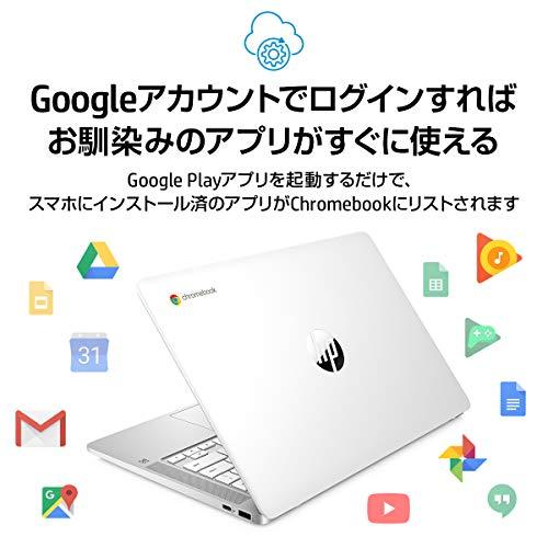 51t4i63reZL-日本HPがPentium N5030搭載のChromebook「x360 12b」と「14a」も販売開始