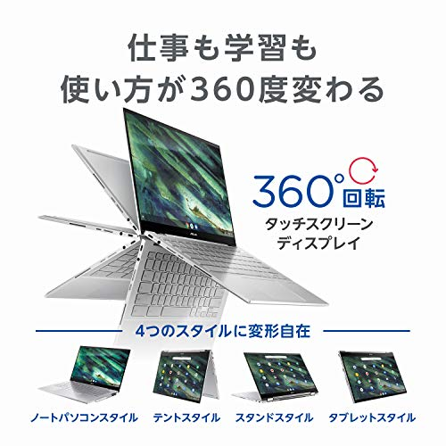 51t4iixoulL-Snapdragon 7c搭載の新しいChromebook「Marzipan」が開発スタート