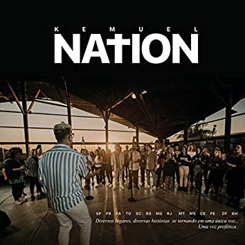 Benção Araônica (Acapella) [Kemuel Nation]