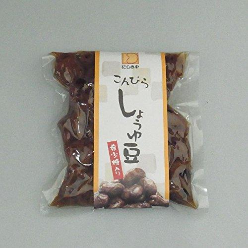 こんぴら 希少糖しょうゆ豆(醤油豆)250g